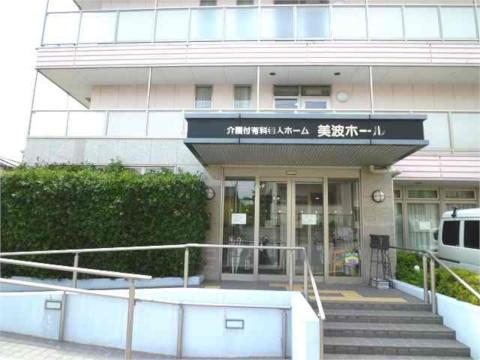 美波ホール(神戸市垂水区)