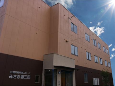 みさき西三国(大阪市淀川区)