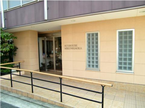 エコハウス三国ヶ丘(堺市北区)