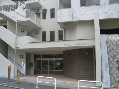 ゼフィール白川(神戸市須磨区)