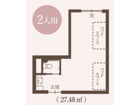 2人用居室(90歳以上)