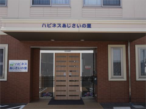 ハピネスあじさいの里(大阪市生野区)