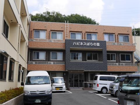 ハピネスばらの里(茨木市)