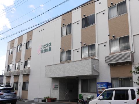 ハピネス秋桜の里(貝塚市)