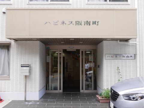 ハピネス阪南町(大阪市阿倍野区)