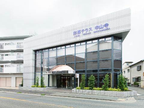 彩那テラス中山寺(宝塚市)