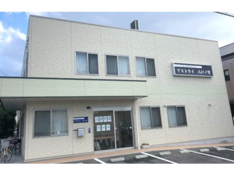 アストライ八戸ノ里(東大阪市)