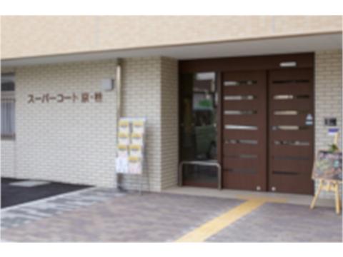 スーパー・コート京・桂(京都市西京区)