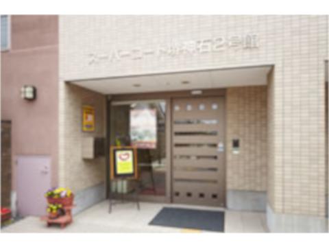 スーパー・コート堺神石2号館(堺市堺区)