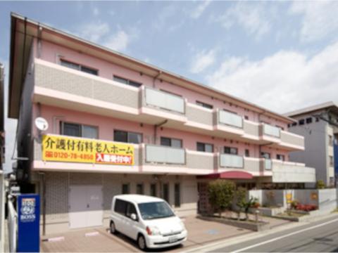スーパー・コート堺(堺市北区)