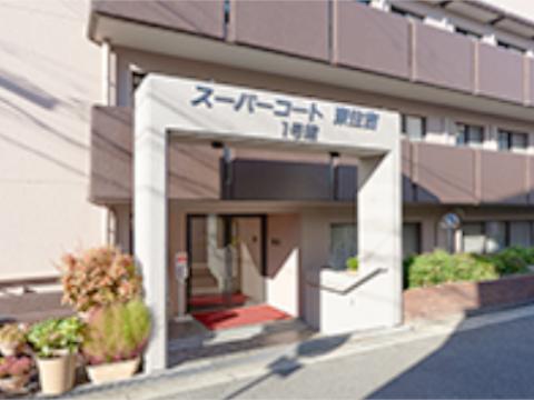 スーパー・コート東住吉1号館(大阪市東住吉区)