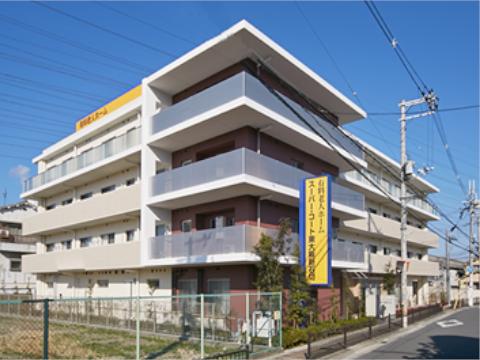 スーパー・コート東大阪新石切(東大阪市)
