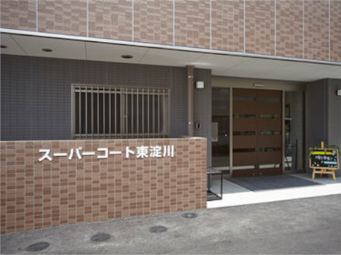 スーパー・コート東淀川(大阪市東淀川区)
