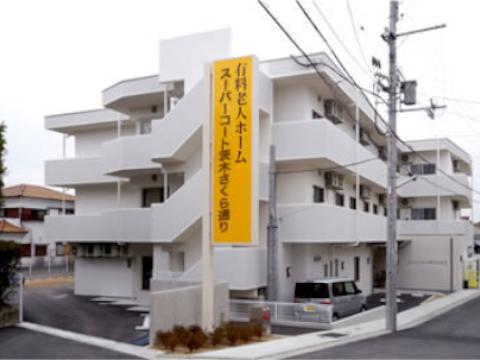 スーパー・コート茨木さくら通り(茨木市)