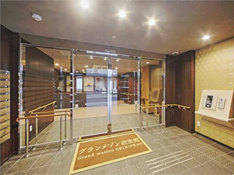 グランメゾン迎賓館 京都嵐山Ⅱ(京都市右京区)