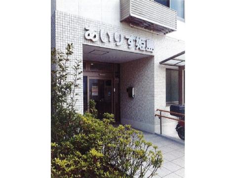 あいりす姫島(大阪市西淀川区)