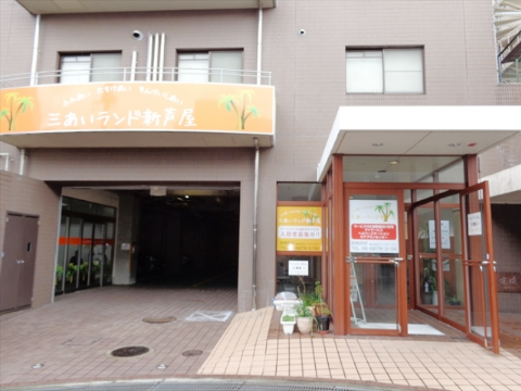 三あいランド新芦屋ホーム(吹田市)