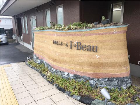 I Beau あいぼー(姫路市)
