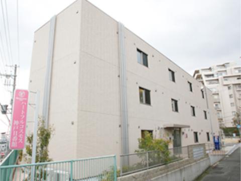 ハートフルコスモス神戸Ⅱ番館(神戸市中央区)