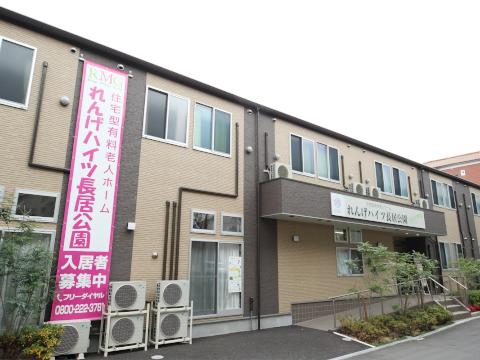 れんげハイツ長居公園(大阪市東住吉区)