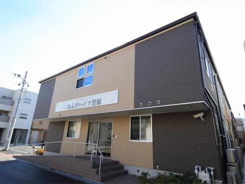 れんげハイツ黒原(寝屋川市)