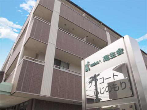 ケアコートふじのもり(京都市伏見区)
