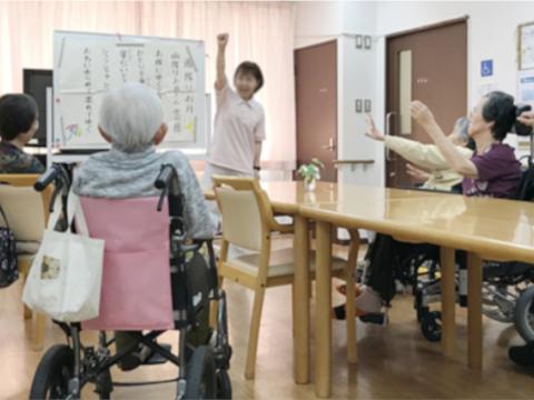 安心の介護サポート体制