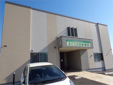 まごころ荘 参番館(堺市中区)