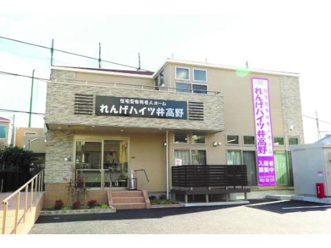れんげハイツ井高野(大阪市東淀川区)