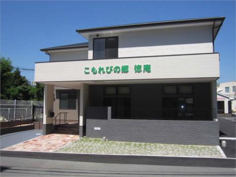 こもれびの郷 徳庵(東大阪市)