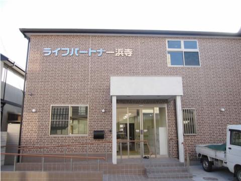 ライフパートナー浜寺(堺市西区)