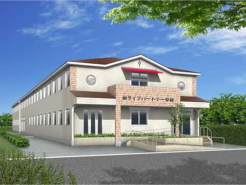 新ライフパートナー平野(大阪市平野区)