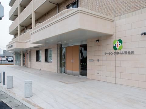 ナーシングホーム東辻井(姫路市)