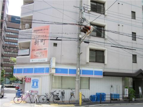 シニアハウス新町(大阪市西区)