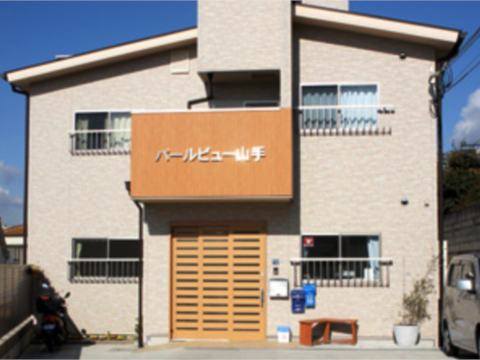 パールビュー山手(神戸市垂水区)