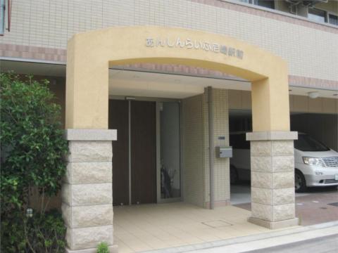 あんしんらいふ尼崎駅前(尼崎市)