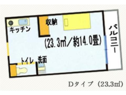 Dタイプ(6階)