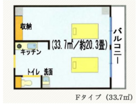 Fタイプ(6階) ※二人様入居可