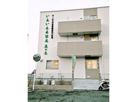 いきいき希望苑 泉ヶ丘(堺市南区)