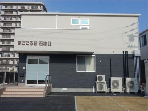 まごころ荘 石津Ⅱ(堺市西区)