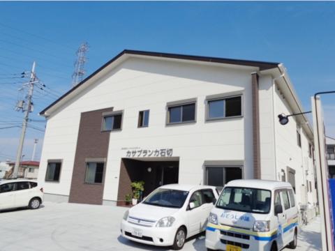 カサブランカ石切(東大阪市)