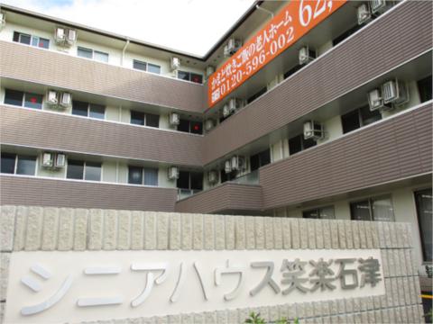 シニアハウス笑楽 石津(堺市堺区)