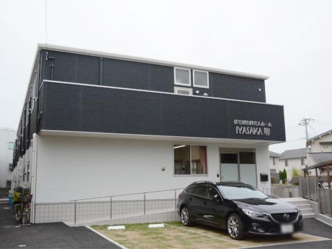 IYASAKA堺(堺市東区)
