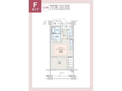 一般居室標準プラン(Fタイプ)