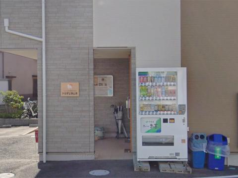 トルチェ狭山池(大阪狭山市)