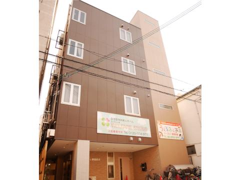 Welfare都島高倉(大阪市都島区)