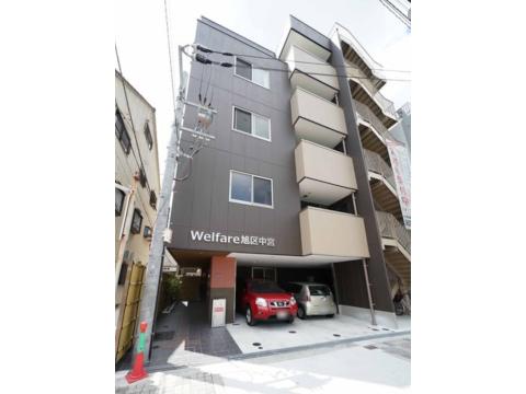 Welfare旭区中宮(大阪市旭区)
