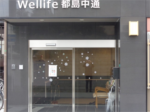 Wellife都島中通(大阪市都島区)