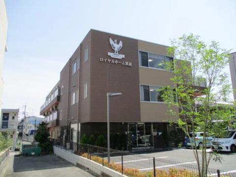 ロイヤルホーム箕面(箕面市)