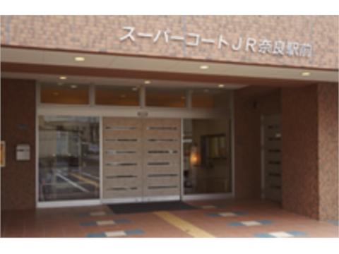 スーパー・コートJR奈良駅前(奈良市)